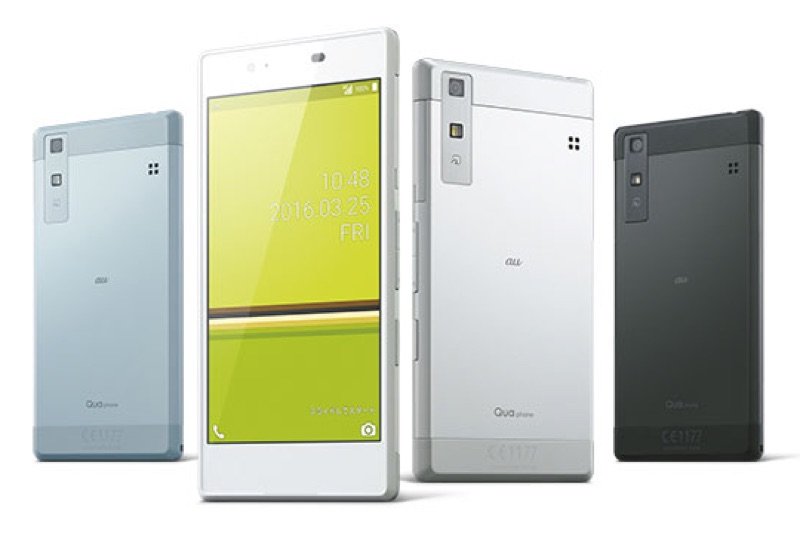 Qua phone KYV37 クア キュア KDDI au エーユー 2016年 春モデル スマホ スマートフォン スペック 性能
