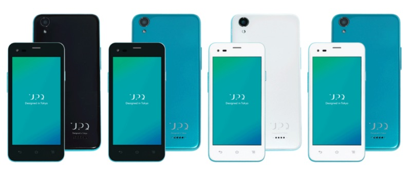 UPQ Phone A01X Android アンドロイド スマートフォン スマホ スペック 性能
