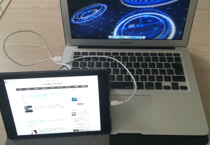 Duet Display デュエット ディスプレイ アイフォン アイホン iPhone アイパッド iPad サブディスプレイ アプリ iOS