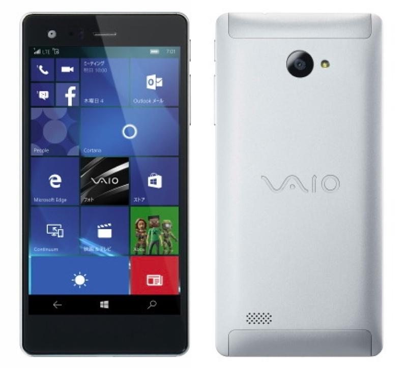 VAIO Phone Biz VPB0511S ヴァイオ バイオ フォン ビズ 法人 ビジネス Windows 10 Mobile ウィンドウズ モバイル スペック 性能 2016年 春モデル