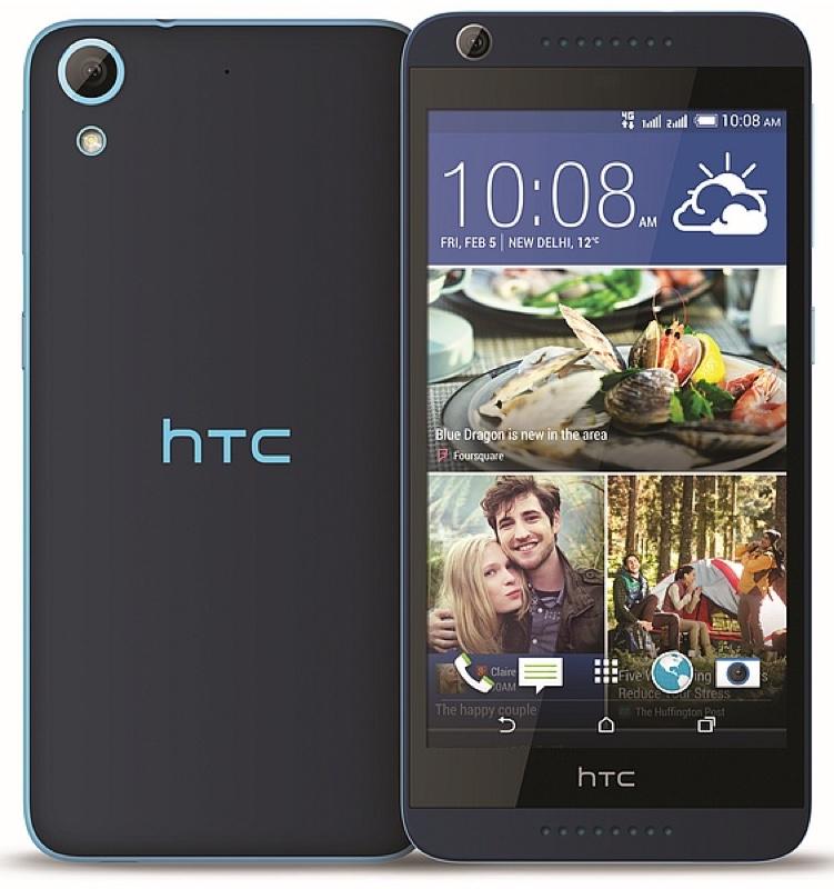 HTC Desire 626 Dual SIM デザイア デュアル Android アンドロイド スマートフォン スマホ スペック 性能
