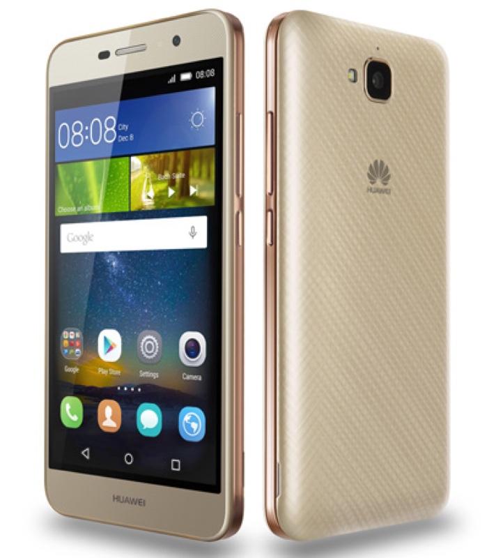 Huawei ファーウェイ Y6 Pro プロ Android アンドロイド スマートフォン スマホ スペック 性能