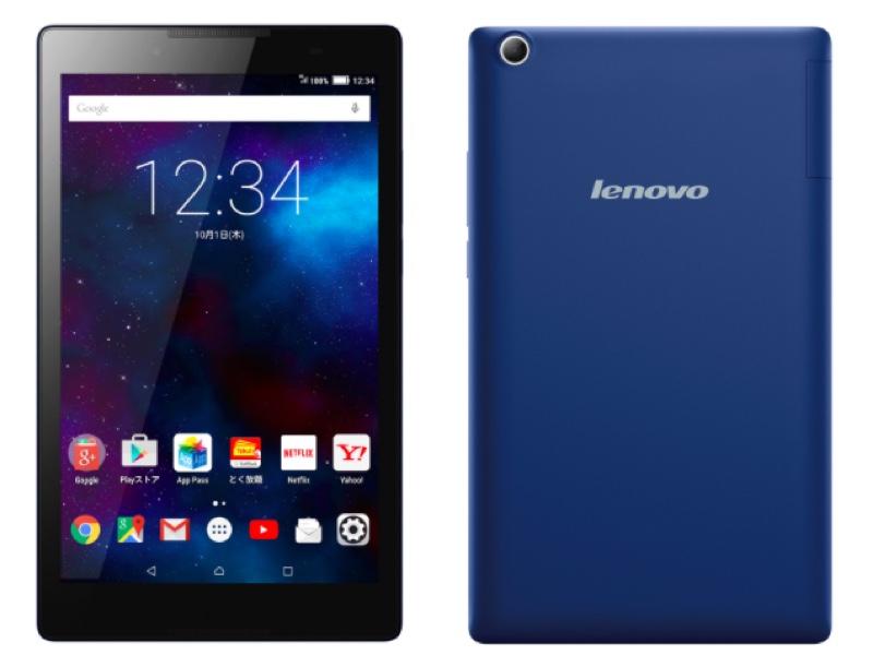 Lenovo TAB2 レノボ Y!mobile ワイモバイル Softbank ソフトバンク Android アンドロイド Tablet タブレット スペック 性能