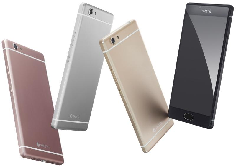 Freetel フリーテル SAMURAI REI サムライ レイ MWC 2016 Android アンドロイド スマートフォン スマホ スペック 性能