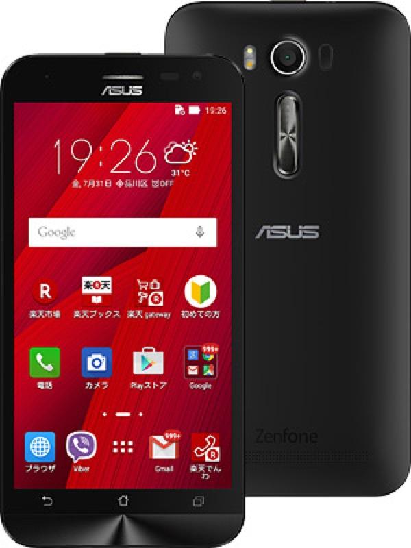 楽天モバイル MNVO 格安SIM タイムセール スーパーセール スーパーSALE ZenFone 2 Laser ゼンフォン レイザー Android アンドロイド スマートフォン スマホ スペック 性能
