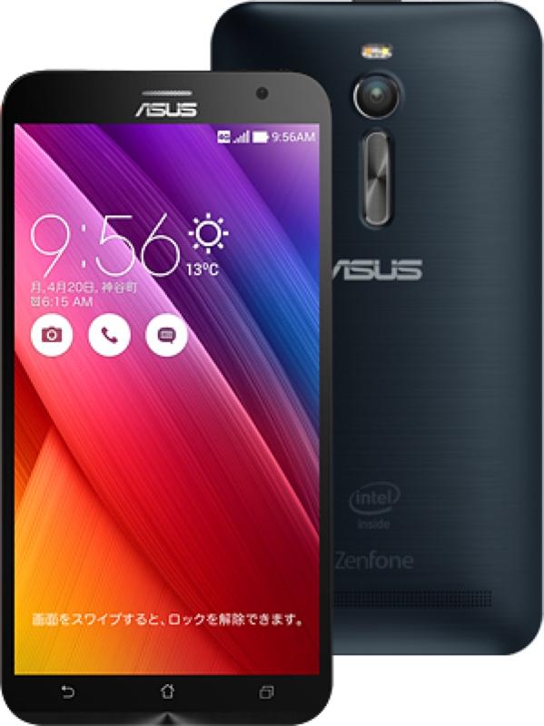 楽天モバイル MNVO 格安SIM タイムセール スーパーセール スーパーSALE ZenFone 2 ゼンフォン Android アンドロイド スマートフォン スマホ スペック 性能