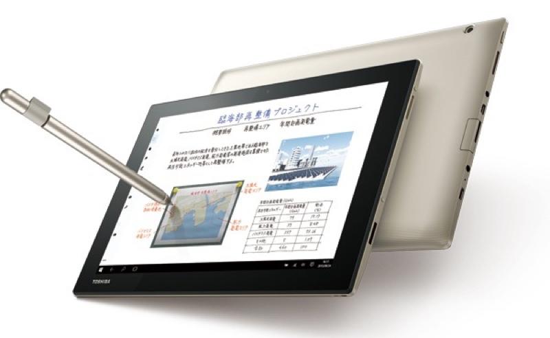TOSHIBA dynabook Tab S80/A 東芝 ダイナブック タブ 2016年 春 Windows ウィンドウズ  Tablet タブレット スペック 性能