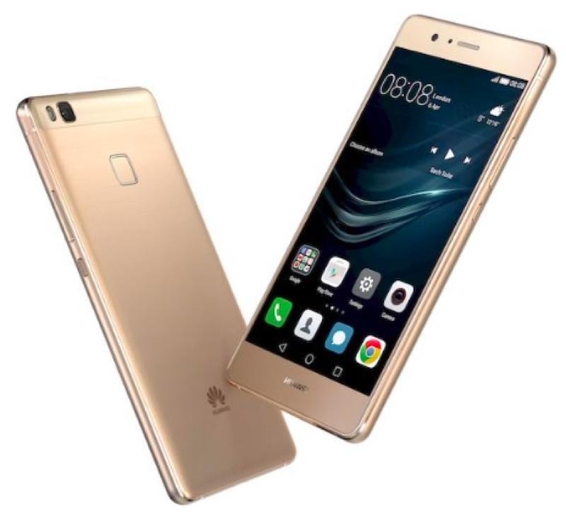 Huawei G9 Lite ファーウェイ ライト 廉価 Android アンドロイド スマートフォン スマホ スペック 性能 2016年 05月 中国