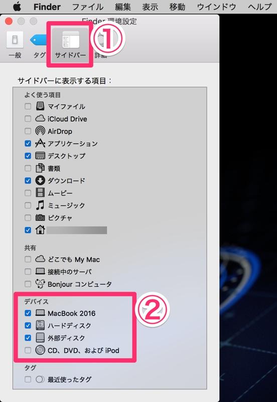 Macintosh HD Finder 表示方法