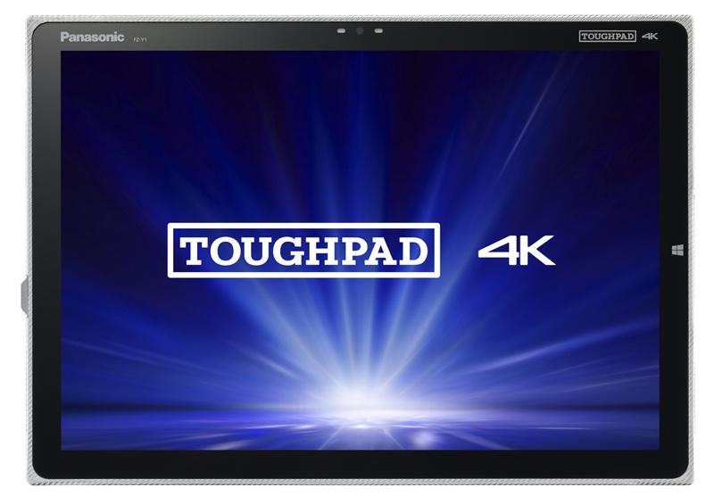 Panasonic TOUGHPAD 4K パナソニック タフパッド Windows ウィンドウズ  Tablet タブレット スペック 性能 2016年 04月