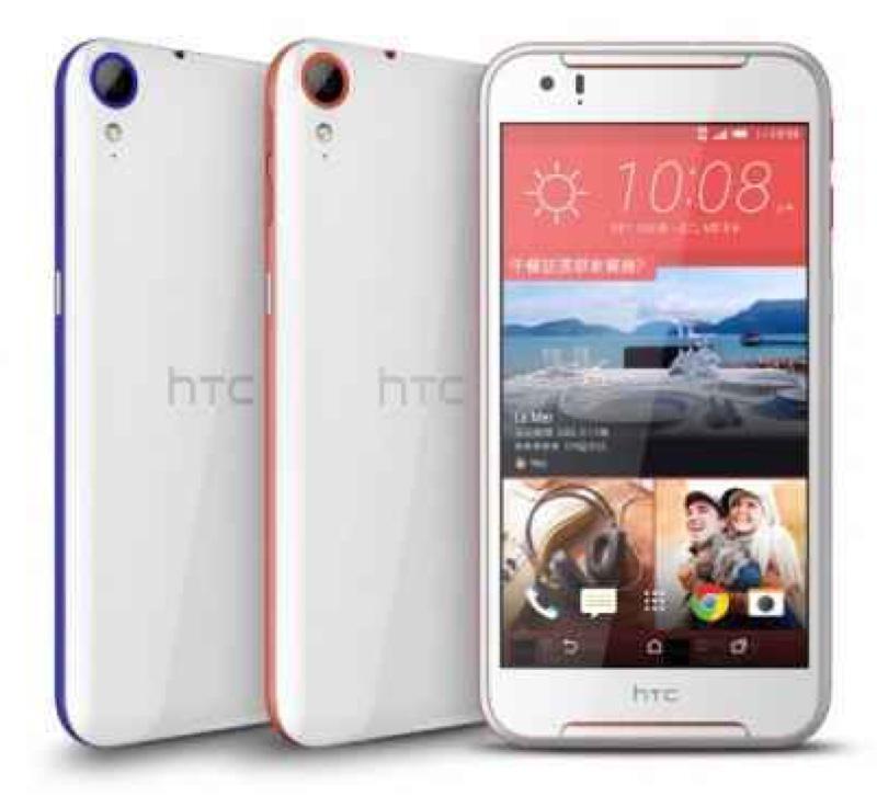 HTC Desire 830 デザイア Android アンドロイド スマートフォン スマホ スペック 性能 2016年 05月 台湾