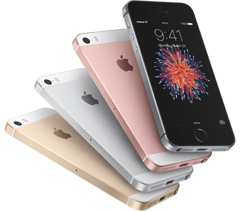 Apple アップル iPhone SE アイフォン アイホン アイポン 4インチ 4型 小型