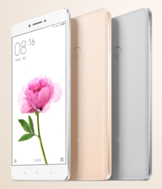 Xiaomi Mi Max シャオミ ミー マックス 小米科技 Android アンドロイド スマートフォン スマホ スペック 性能 2016年 05月 中国