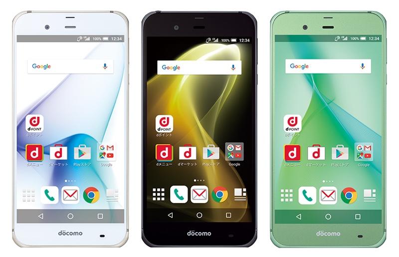 AQUOS ZETA SH-04H シャープ アクオス ゼータ ドコモ Android アンドロイド スマートフォン スマホ スペック 性能 2016年 夏モデル