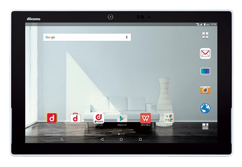 arrows Tab F-04H 富士通 アローズ タブ Android アンドロイド Tablet タブレット スペック 性能 2016年 夏モデル