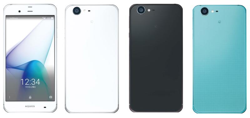 AQUOS Xx3 シャープ アクオス IGZO Android アンドロイド スマートフォン スマホ スペック 性能 2016年 夏モデル ソフトバンク