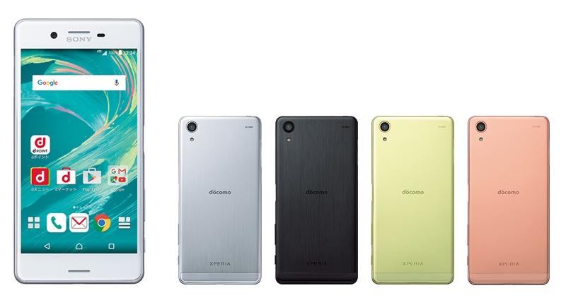 Sony Xperia X Performance ソニー エクスペリア パフォーマンス Android アンドロイド スマートフォン スマホ スペック 性能 2016年 夏モデル ドコモ