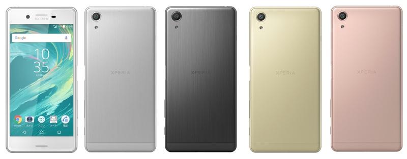 Sony Xperia X Performance ソニー エクスペリア パフォーマンス Android アンドロイド スマートフォン スマホ スペック 性能 2016年 夏モデル ソフトバンク