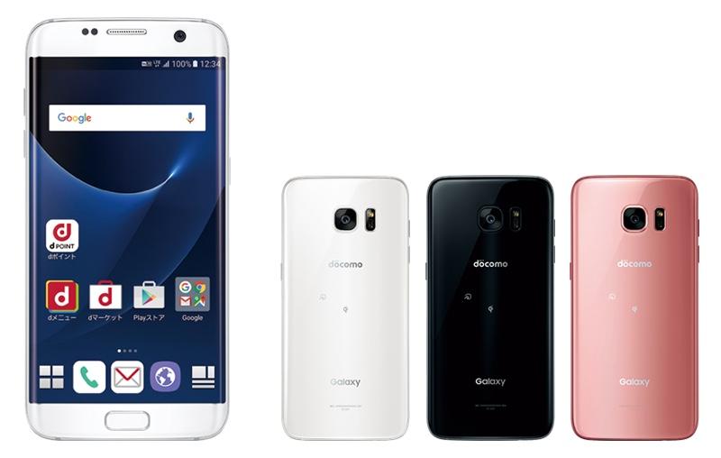 Samsung Galaxy S7 edge サムスン ギャラクシー エッジ Android アンドロイド スマートフォン スマホ スペック 性能 2016年 夏モデル ドコモ