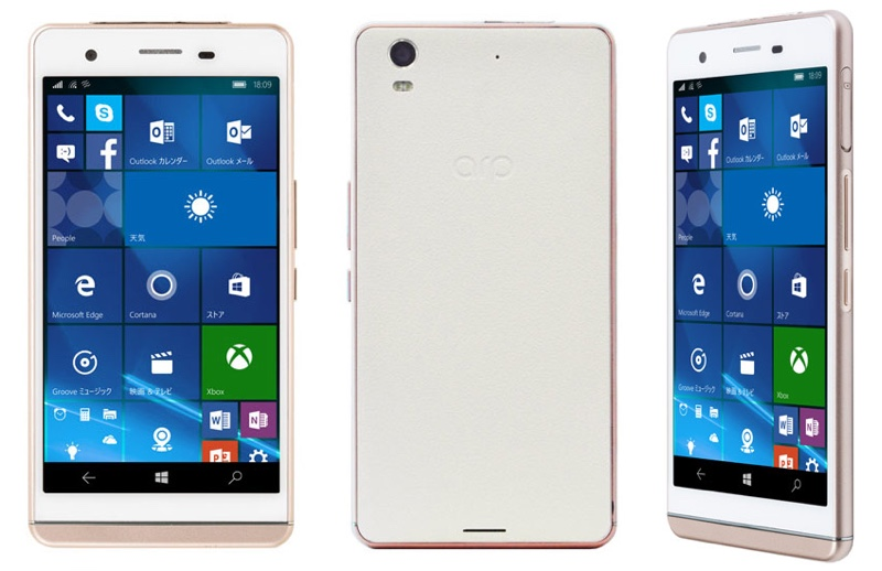 FRONTIER フロンティア arp Windows Phone Windows 10 Mobile ウィンドウズ モバイル スマートフォン スマホ スペック 性能 2016年 05月