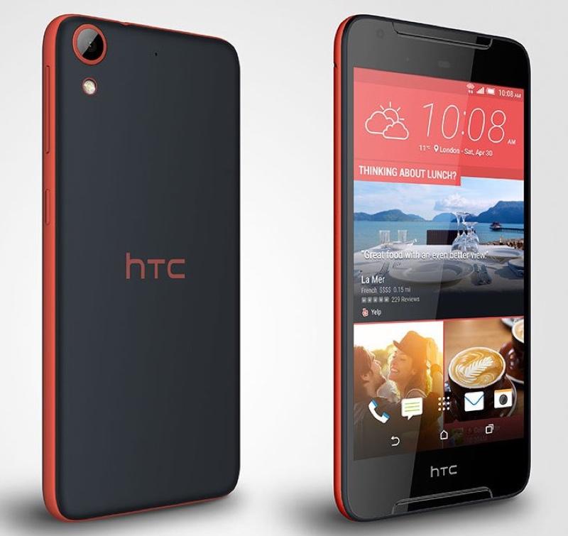 HTC Desire 628 ミドルレンジ ミッドレンジ Android アンドロイド スマートフォン スマホ スペック 性能 2016年 05月 インド