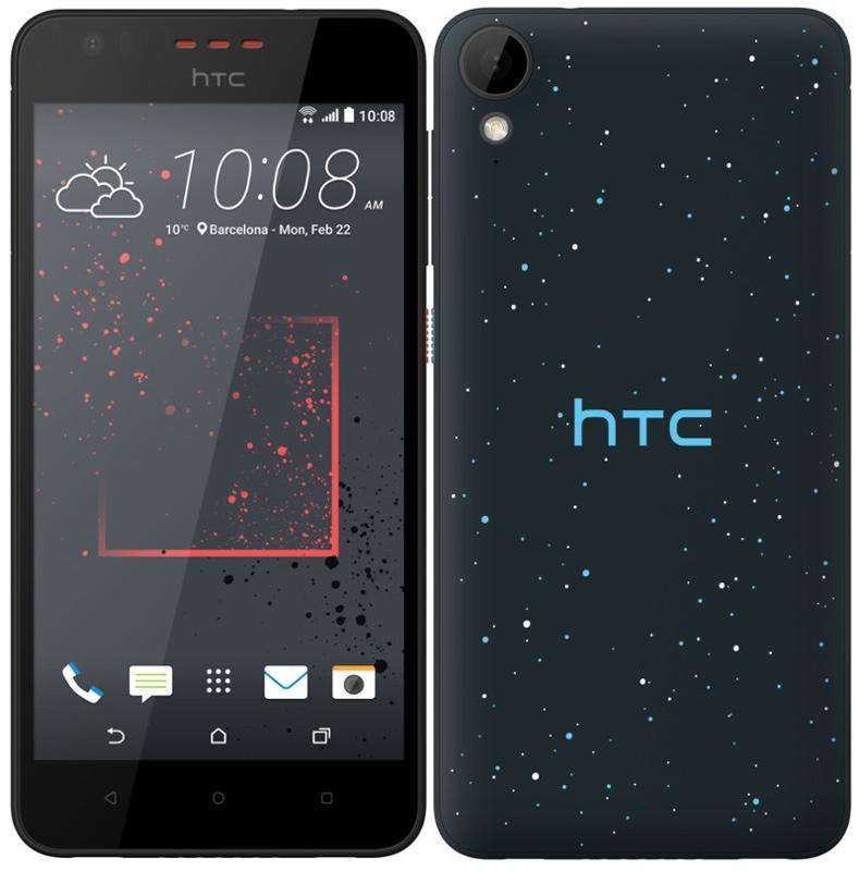 HTC Desire 825 ミドルレンジ ミッドレンジ Android アンドロイド スマートフォン スマホ スペック 性能 2016年 05月 インド