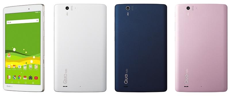 Qua tab PX キュア タブ KDDI au 2016年 夏モデル Android アンドロイド タブレット スペック 性能