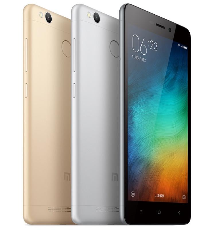Xiaomi Redmi 3s シャオミ 小米科技 レッドミー Android アンドロイド スマートフォン スマホ スペック 性能 2016年 06月