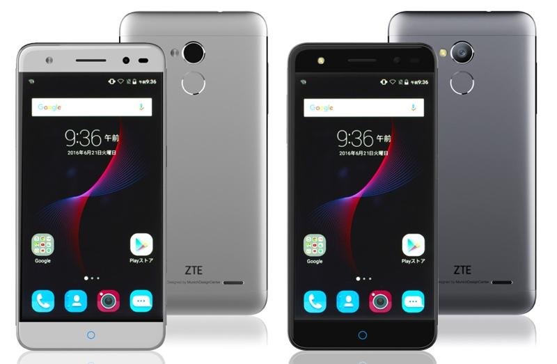 ZTE BLADE V7 Lite 指紋リーダー SIMフリー Android アンドロイド スマートフォン スマホ スペック 性能 2016年 06月 国内 日本
