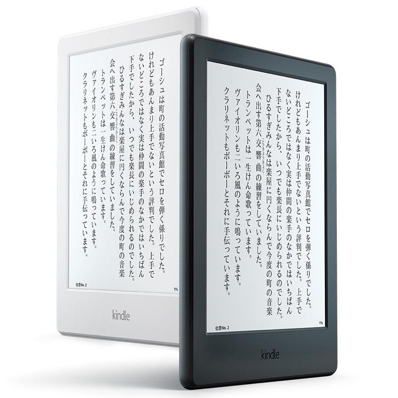 電子書籍リーダー Kindle New ニュー モデル Amazon アマゾン キンドル 2016年 第8世代