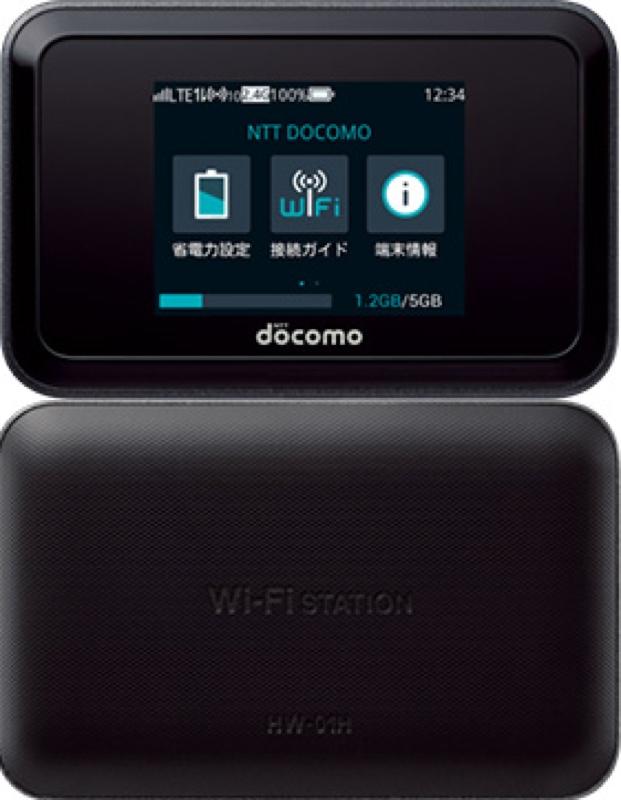 Wi-Fi STATION HW-01H ステイション モバイル ルーター スペック 性能 2016年 夏モデル