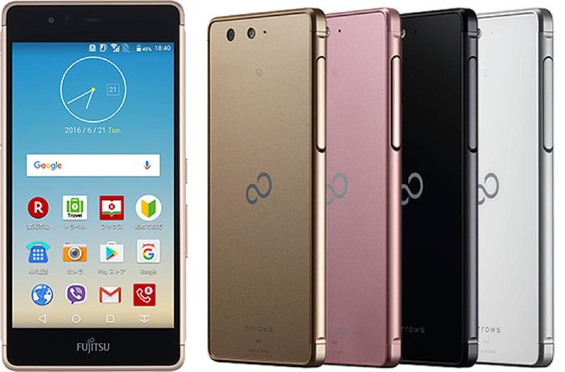 arrows M03 富士通 アローズ SIMフリー Android アンドロイド スマートフォン スマホ スペック 性能 2016年