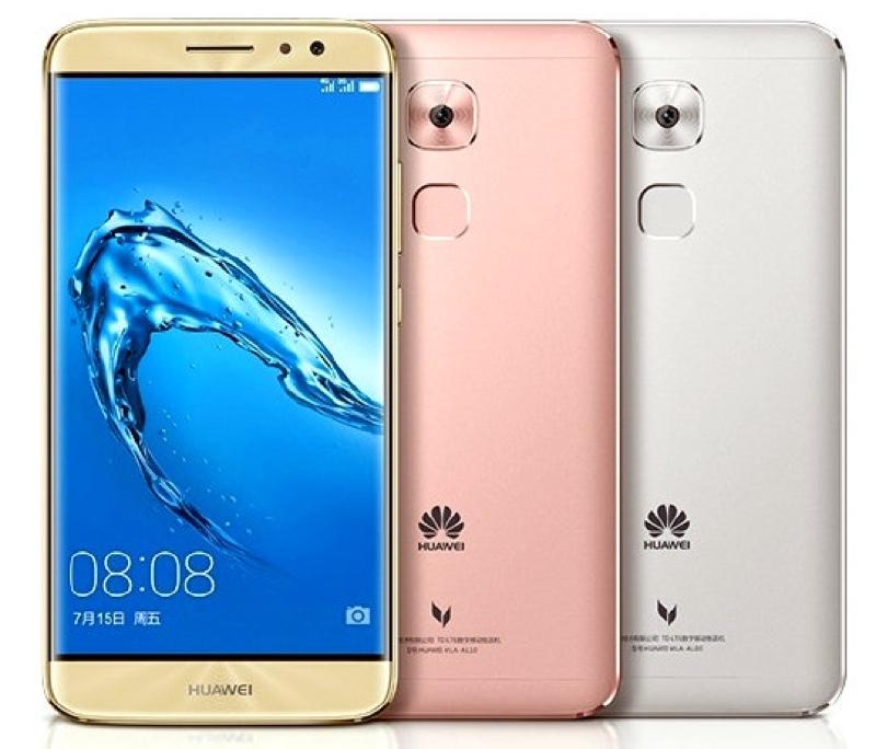 Huawei Maimang 5 ファーウェイ 華為技術 Android アンドロイド スマートフォン スマホ スペック 性能 2016年