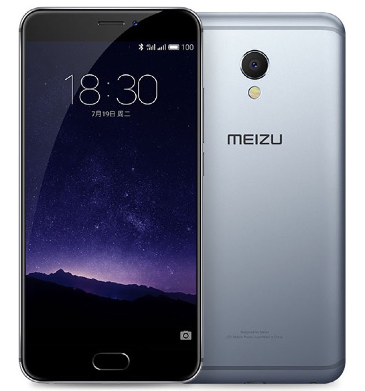 Meizu MX6 Android アンドロイド スマートフォン スマホ スペック 性能 2016年 中国