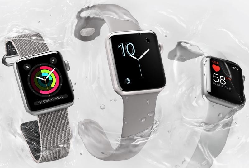 Apple Watch シリーズ2 アップル ウォッチ 2016年 9月 スペシャルイベント