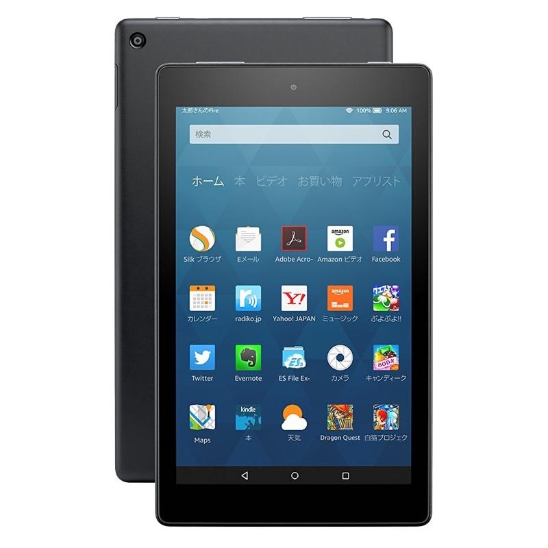 Amazon Fire HD 8 タブレット アマゾン ファイヤー 2016年モデル