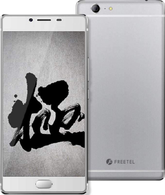 SAMURAI KIWAMI 2 フリーテル 極 サムライ Android アンドロイド スマートフォン スマホ スペック 性能 2016年