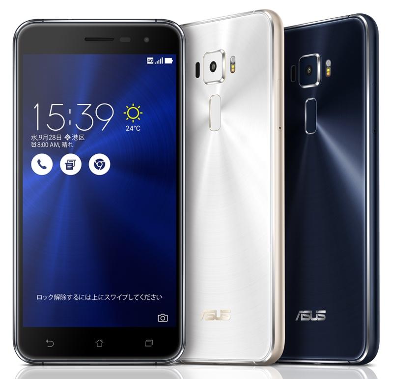 ASUS Zenfone 3 エイスース ゼンフォン DMM mobile モバイル MVNO 格安SIM Android アンドロイド スマートフォン スマホ スペック 性能 2016年