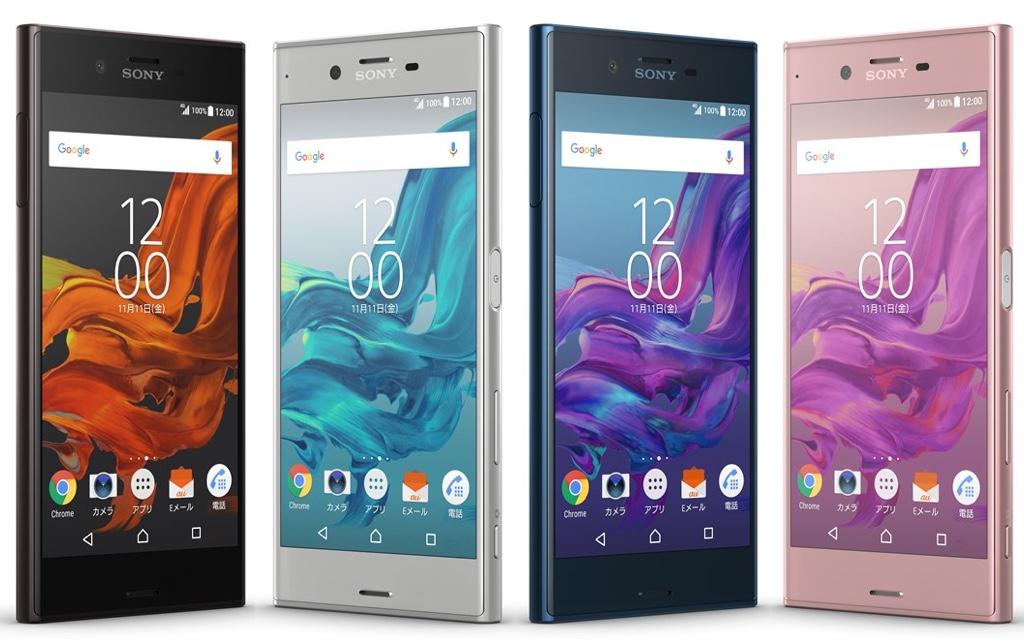 Sony Xperia XZ SOV3 ソニー エクスペリア Android アンドロイド スマートフォン スマホ スペック 性能 2016年 秋冬モデル KDDI au