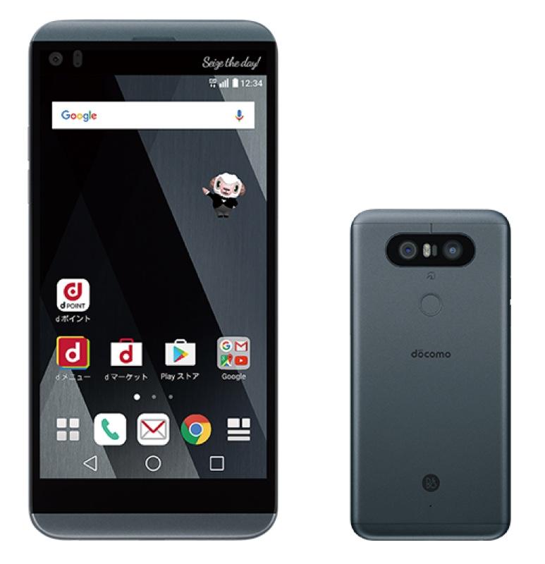 LG V20 PRO L-01J Android アンドロイド スマートフォン スマホ スペック 性能 2016年 秋冬モデル NTT ドコモ