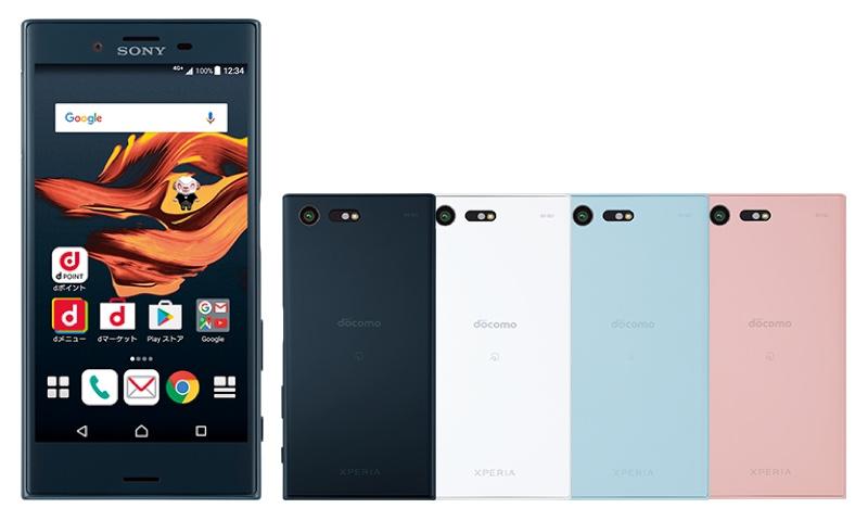 Sony Xperia X Compact SO-02J ソニー エクスペリア Android アンドロイド スマートフォン スマホ スペック 性能 2016年 秋冬モデル NTT ドコモ