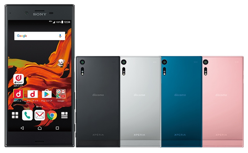 Sony Xperia XZ SO-01J ソニー エクスペリア Android アンドロイド スマートフォン スマホ スペック 性能 2016年 秋冬モデル NTT ドコモ