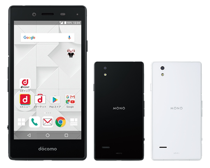 MONO MO-01J Android アンドロイド スマートフォン スマホ スペック 性能 2016年 秋冬モデル NTT ドコモ