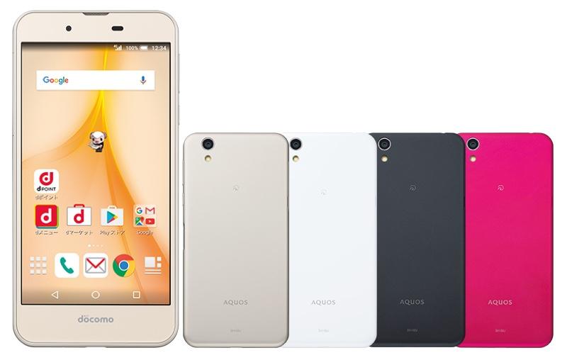 AQUOS EVER SH-02J シャープ アクオス エバー Android アンドロイド スマートフォン スマホ スペック 性能 2016年 秋冬モデル NTT ドコモ