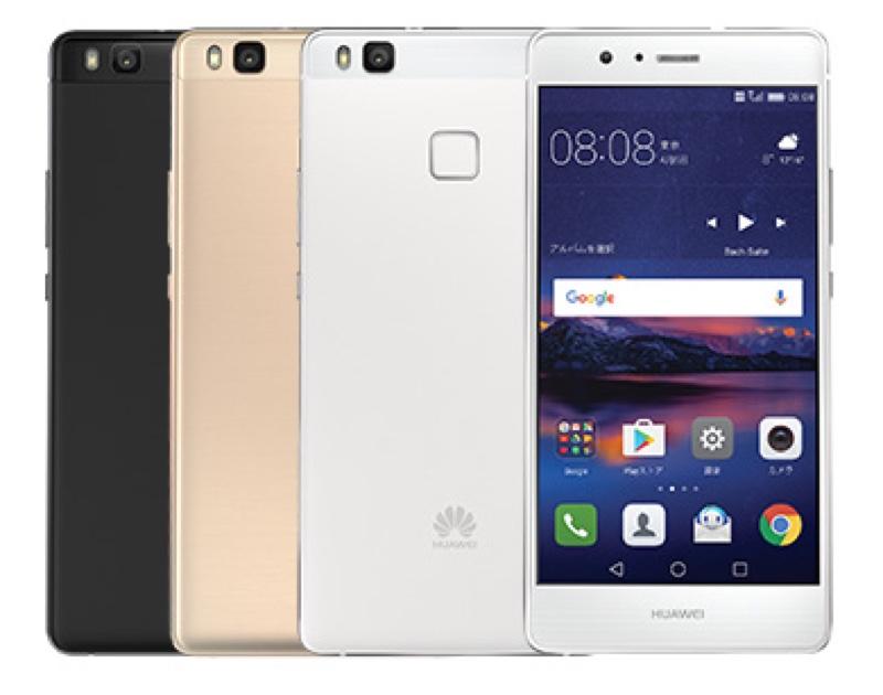 HUAWEI P9 lite PREMIUM ファーウェイ ライト プレミアム Android アンドロイド スマートフォン スマホ スペック 性能 2016年 MVNO 格安SIM UQ mobile
