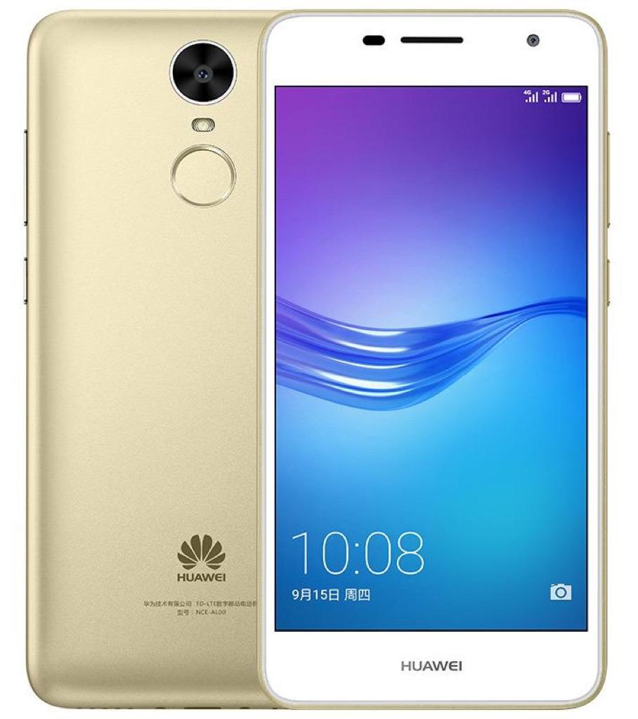 Huawei Enjoy 6 ファーウェイ 華為技術 Android アンドロイド スマートフォン スマホ スペック 性能 2016年