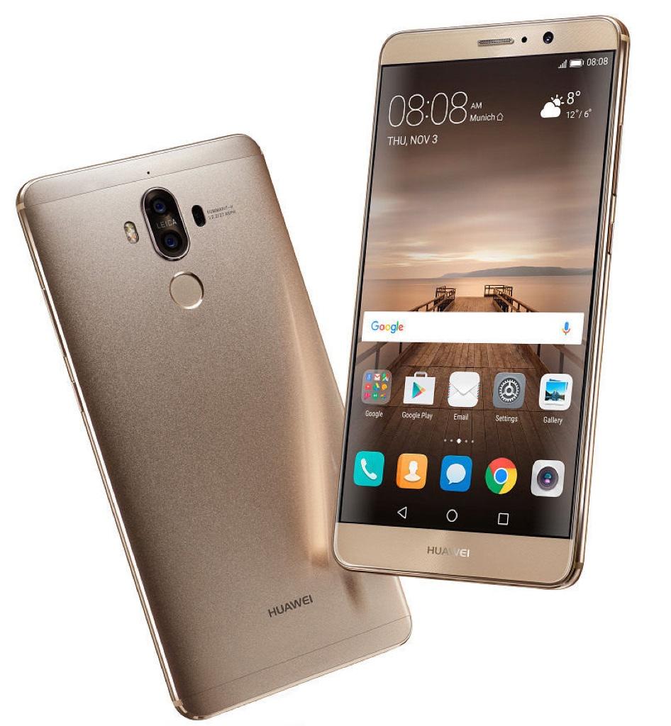 Huawei Mate 9 メイト ファーウェイ 華為技術 Android アンドロイド スマートフォン スマホ スペック 性能 2016年 デュアルカメラ Kirin 960
