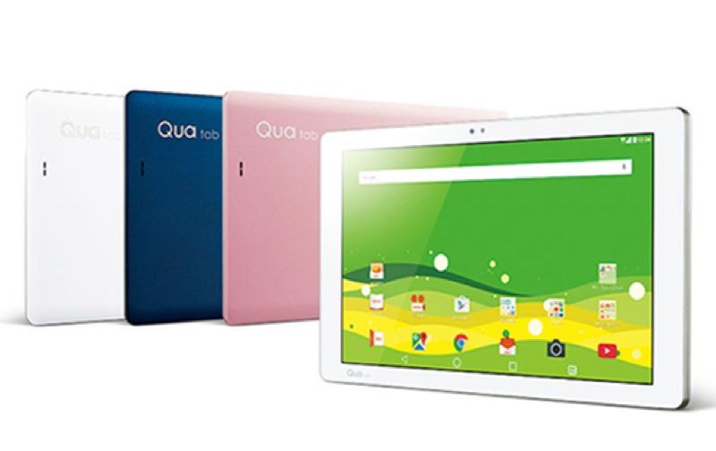 Qua tab PZ キュア タブ Android アンドロイド Tablet タブレット スペック 性能 2016年 KDDI au 秋冬モデル