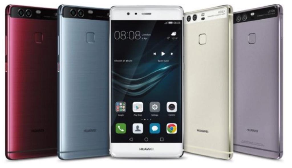 Huawei P9 ファーウェイ Android アンドロイド スマートフォン スマホ スペック 性能 HiSilicon Kirin 955