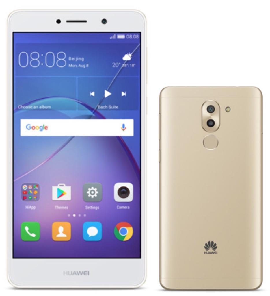 Huawei Mate 9 Lite メイト ライト ファーウェイ 華為技術 Android アンドロイド スマートフォン スマホ スペック 性能 2016年 デュアルカメラ